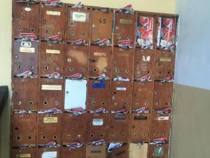 Раздаване на флаери по пощата